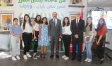 طالبة من الجامعة اللبنانية تفوز بأفضل ملصق بيئي لعام 2019
