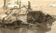 نجاة وزير الدفاع اليمني علي المقدشي من انفجار لغم ومقتل 4 من مرافقيه