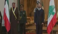 وصول الوفد الكويتي الى بيروت للمشاركة بالقمة الاقتصادية