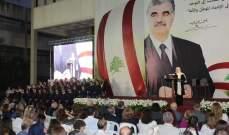 بهية الحريري للخريجين في صيدا: لبنان الذي نريد نراه في بريق عيونكم