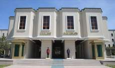 وزارة الداخلية التركية أصدرت حزمة تدابير احترازية جديدة لمكافحة كورونا