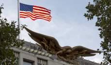السفارة الأميركية في الكويت تحذر رعاياها من الوضع الأمني بعد إغتيال سليماني