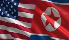 سلطات كوريا الشمالية أعلنت إجراء محادثات مع أميركا السبت