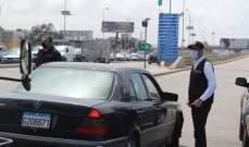 حواجز لأمن الدولة في صيدا للتحقق من تقيد المواطنين بتدابير التنقل