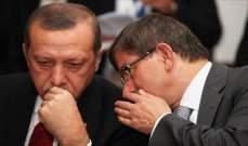 """أردوغان """"يقصي"""" أوغلو: """"تصدع"""" في البيت الداخلي التركي"""
