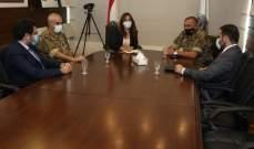 عكر التقت الوفد اللبناني المفاوض لترسيم الحدود البحرية الجنوبية
