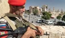 """""""تايمز"""": الحرب في سوريا كلفت الروس الكثير"""