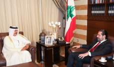 الحريري استقبل السفير القطري مودعا وعرض مع الصقر العلاقات العربية