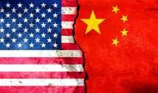 خارجية الصين نددت بإقرار مجلس الشيوخ الأميركي قانون حقوق الإنسان يهونغ كونغ