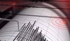 زلزال بقوة 4.7 درجات ضرب ولاية مانيسا التركية بعد ساعات من زلزال قوته 4.8 درجات