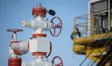 السفير الروسي لدى أميركا: الولايات المتحدة تتطلع لانتاج الغاز بروسيا