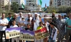 النشرة: يوم غضب ومسيرات في صيدا تضامناً مع المصلين في مسجد الاقصى