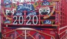 ضبط شاحنة محملة بالمازوت المهرب في الشقدوف عكار
