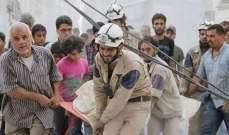 مصادر للميادين: تهريب الخوذ البيضاء جاء بأمر عمليات من واشنطن