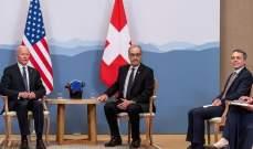 وزير خارجية سويسرا: نشيد بالنهج الأميركي البناء تجاه إيران