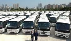 الوكالة الأميركية للتنمية الدولية تقدم مائة حافلة مدرسية إلى المدارس الرسمية اللبنانية