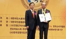 عزام مكرما من الجمعية البرلمانية الكورية: لإنشاء جمعية صداقة كورية لبنانية