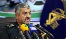 جعفري: المنافقون والملكيون في إيران يخططون لزعزعة الأمن بشدة