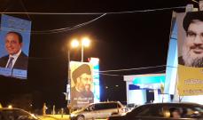 توتر عند تقاطع رياق علي النهري حارة الفيكاني بسبب التنافس على رفع صور مرشحين