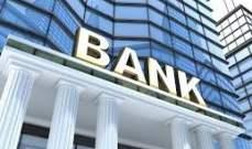 مصادر للشرق الاوسط: الحكومة تحاول تبديد الاعتراضات على الضرائب التي طالت العائدات المصرفية