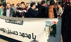 النشرة: اعتصام لأهالي العسكري محمد يوسف على طريق عام مدوخا راشيا