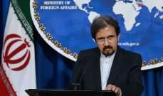خارجية إيران: دعم بيان القمة العربية لحق سوريا في الجولان إيجابي لكنه غير كاف