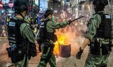 شرطة هونغ كونغ تعتقل أكثر من 300 شخص لانتهاك قانون الأمن القومي