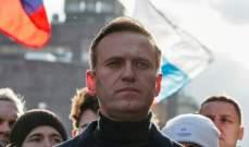 مسؤول روسي: ألمانيا ترفض تزويد روسيا بمواد حول وضع نافالني