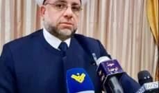 عبد الرزاق: الاعتداء على الجيش والقوى الأمنية هو اعتداء على كل الوطن