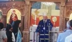 بقعوني: لتكريم السيدة العذراء بعيدها من خلال تطبيق تعاليم المسيح بحياتنا