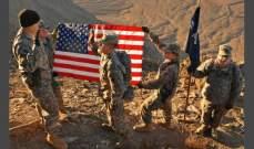 هزيمة أميركا في أفغانستان: سقوط نظرية