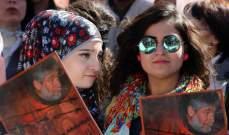 اعتصام امام السفارة الفرنسية ببيروت للمطالبة باطلاق سراح جورج عبد الله