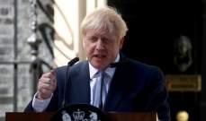 جونسون: بريطانيا مستعدة لتقديم المساعدة للبنان بكل الطرق الممكنة