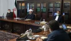 روحاني: الشعب الإيراني يدرك الظروف المفروضة علينا وواثق أننا بتعاوننا سنتجاوزها
