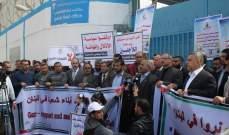 اعتصام في غزة تضامناً مع حراك اللاجئين الفلسطينيين في لبنان