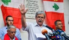 غريب: سننظم مواجهة السلطة عبر مؤتمر وطني لانقاذ البلد