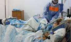 """الصحة الإسرائيلية: 10021 إصابة جديدة بـ""""كورونا"""" خلال الـ24 ساعة الماضية"""