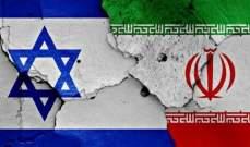 عُمان عرضت التوسط بين إسرائيل وإيران ونتانياهو رفض
