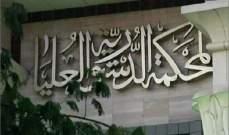 """القضاء المصري يدرج 145 اسما على قوائم """"الارهاب"""" بينهم إعلاميان"""