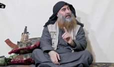 القضاء التركي يسجن 4 من أقرباء البغدادي لانتسابهم إلى تنظيم إرهابي