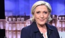 لوبان بعد فوز حزبها بالانتخابات الأوروبية: لم يبق أمام ماكرون سوى حل الجمعية الوطنية
