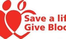 مستشفى الحياة بحاجة ماسة الى دم من فئة +A