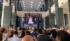 190 محاميا ادوا اليمين القانونية أمام القاضي عبود بقصر العدل ببيروت