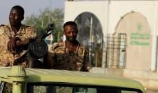 الجيش السوداني: استعادة السيطرة على معظم أراضينا على الحدود مع إثيوبيا