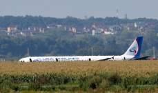 إصابة 23 راكبا في هبوط اضطراري لطائرة ركاب روسية عقب اصطدامها مع سرب طيور