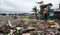 """ارتفاع حصيلة ضحايا إعصار """"فانفون"""" بالفلبين إلى 47 قتيلا"""