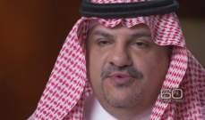 مستشار الديوان الملكي السعودي: حملة مكافحة الفساد كانت ناجحة جدا