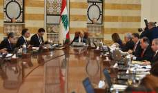 مصادر النشرة: الحكومة عرضت تعيين نواب حاكم مصرف لبنان الـ4