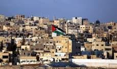 ملك الأردن وافق على استقالة وزير الداخلية وعين بديلا له