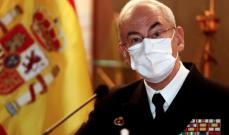 حكومة إسبانيا عيّنت رئيسا جديدا للأركان بعد استقاله سلفه على خلفية أزمة كورونا